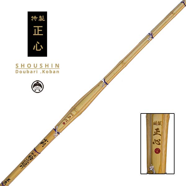"Deluxe ""Shoushin"" Doubari Koban (Oval Grip) Shinai"